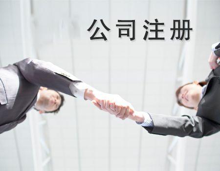 上海代理记账多少钱合适呢?